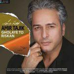 امیر تاجیک قولای تو ریسکن متن