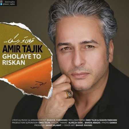 دانلود آهنگ قولای تو ریسکن امیر تاجیک