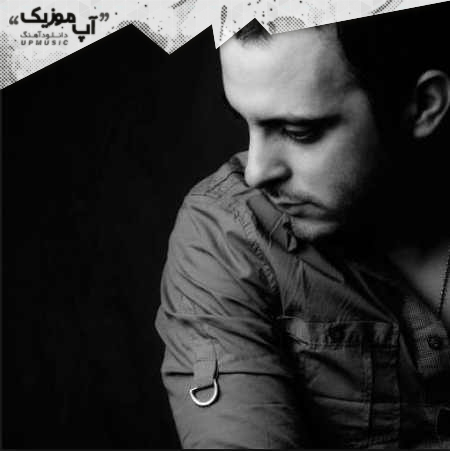 دانلود آهنگ شب تولد تولدت مبارک عشقم محمد زارع