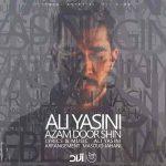اهنگ جدید علی یاسینی بنام ازم دور شین