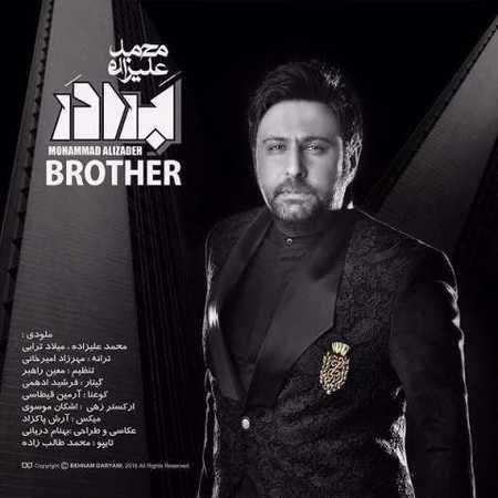 دانلود آهنگ برادر محمد علیزاده
