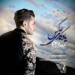 عکس یادگاری حامد میران متن