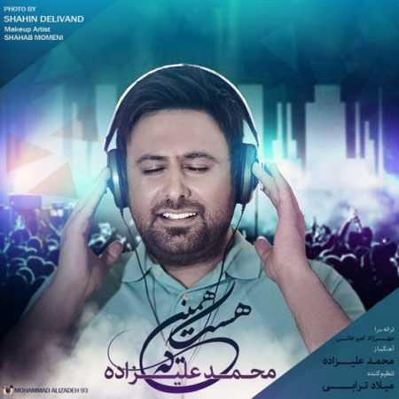 دانلود آهنگ همینه که هست محمد علیزاده