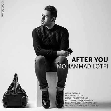 دانلود آهنگ بعد از تو محمد لطفی