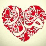دانلود آهنگ مادر محسن چاوشی
