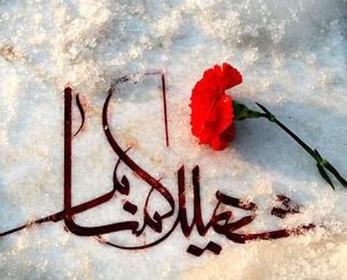 دانلود آهنگ شهید گمنام سلام مجتبی رمضانی  بنام  شهید گمنام سلام مجتبی رمضانی