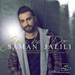 آهنگ جدید سامان جلیلی یکی به دو
