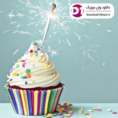 دانلود آهنگ اشک شادی شمعو نگاه کن تولدت مبارک