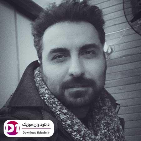 امین حبیبی - دانلود آهنگ آخه عاشقم چه کنم دلم