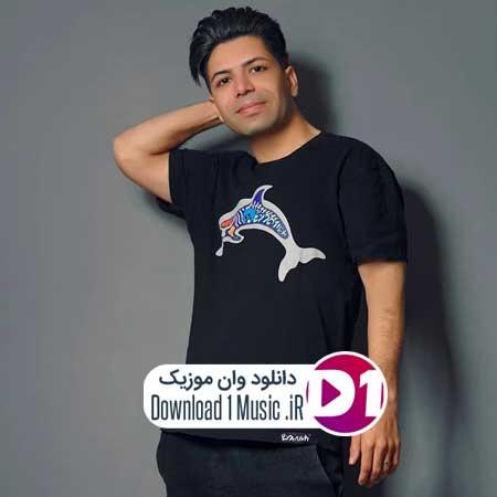 اهنگ جدایی مسعود جلیلیان