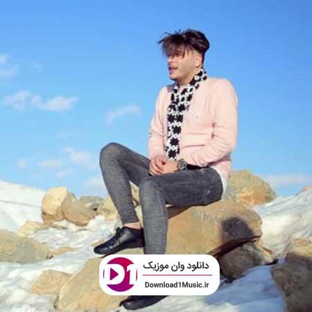 امیر چیتگر - آهنگ چکه سما