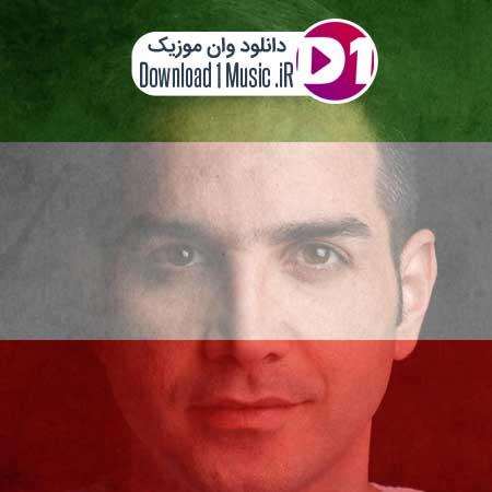 بمون محسن یگانه