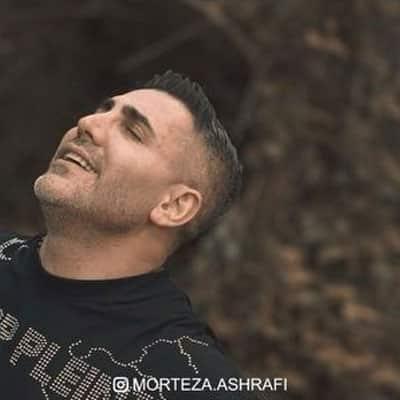 دپرس مرتضی اشرفی