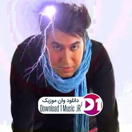آهنگ سعید آسایش تو قلبم امشب غوغا شده