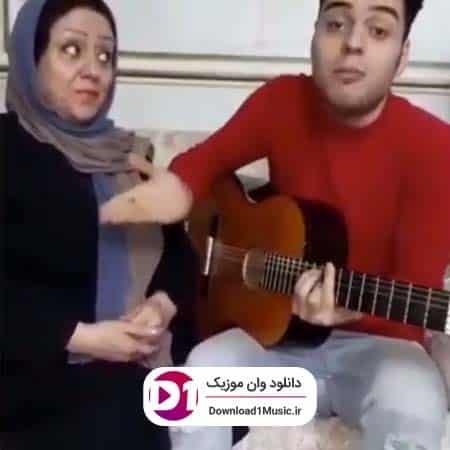 دانلود اهنگ سامان سحریان مادرمی