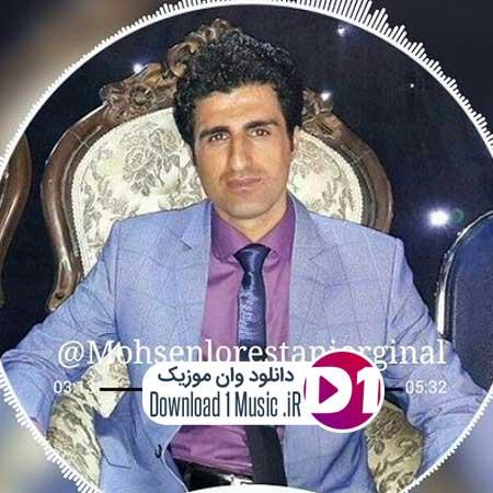 زندونی محسن لرستانی