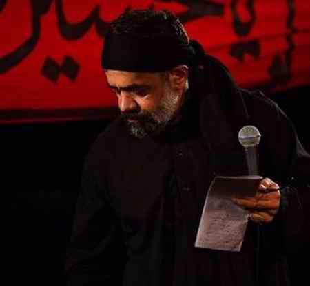 دانلود آهنگ مداحی ای کشته دور از وطن محمود کریمی