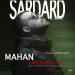 ریمیکس جدید ماهان بهرام خان به نام سردرد
