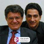 دانلود آهنگ حقیقت نه مجاز است در میکده باز است محمدرضا شجریان