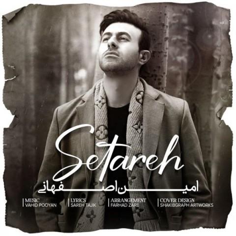 دانلود آهنگ ستاره امین اصفهانی