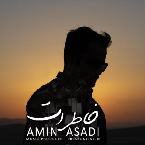 دانلود آهنگ خاطرات امین اسدی