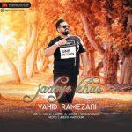 آهنگ جدید وحید رمضانی جادوی خاص