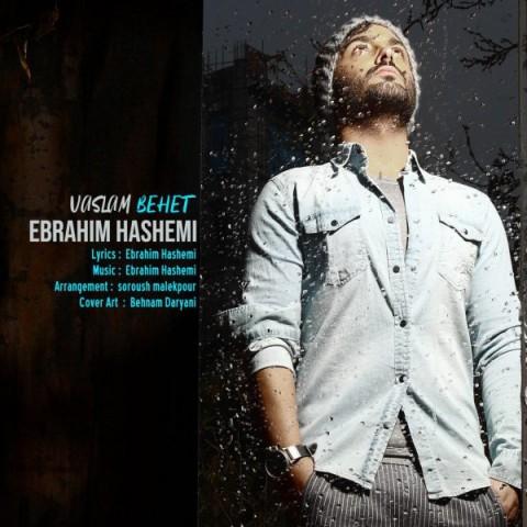 دانلود آهنگ وصلم بهت ابراهیم هاشمی