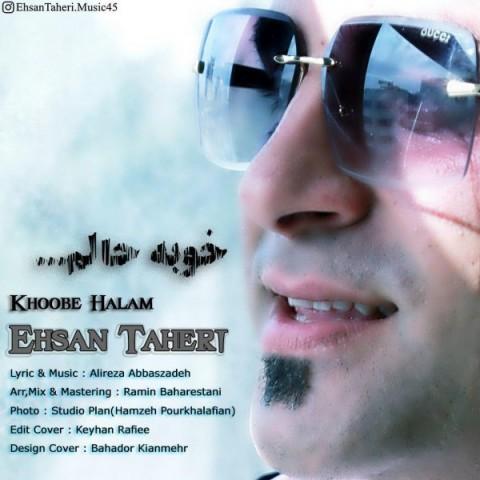 دانلود آهنگ خوبه حالم احسان طاهری