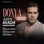 متن آهنگ دنیا امین عراقی