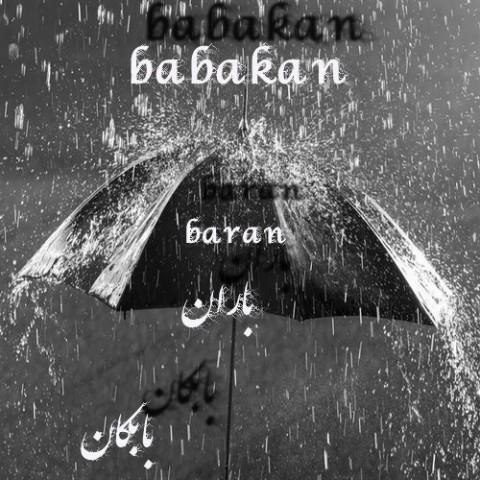 دانلود آهنگ باران بابکان