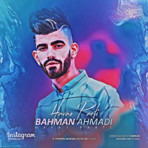دانلود آهنگ حواس پرتی بهمن احمدی