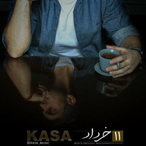 دانلود آهنگ ١١ خرداد کساء