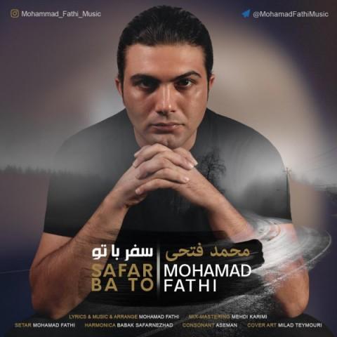 دانلود آهنگ سفر با تو محمد فتحی