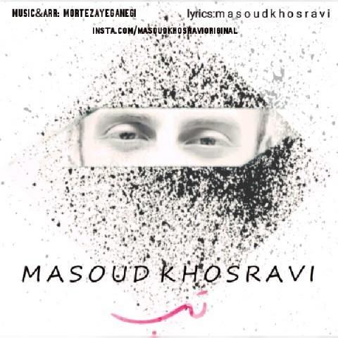 تصویر: https://download1music.ir/wp-content/uploads/2020/03/621-MasoudKhosravi-Tab.jpg