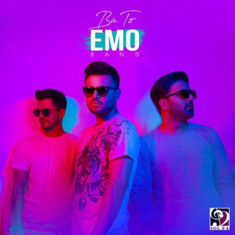 دانلود آهنگ با تو Emo Band