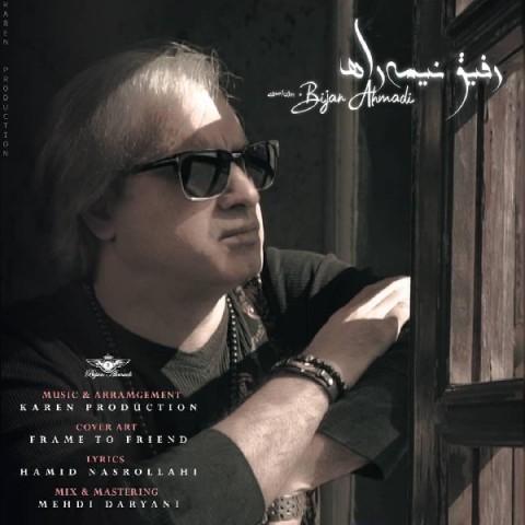 دانلود آهنگ رفیق نیمه راه بیژن احمدی