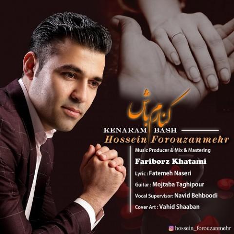 دانلود آهنگ کنارم باش حسین فروزان مهر