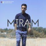 اهنگ جدید هاشم رمضانی به نام میرم