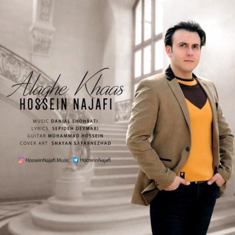 دانلود آهنگ علاقه خاص حسین نجفی