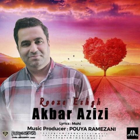 دانلود آهنگ روز عشق اکبر عزیزی