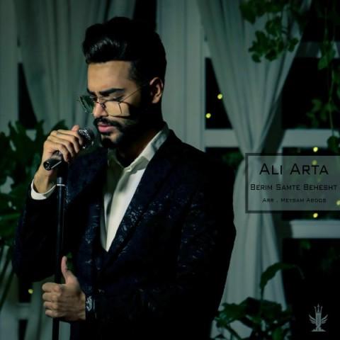 دانلود آهنگ بریم سمت بهشت علی آرتا