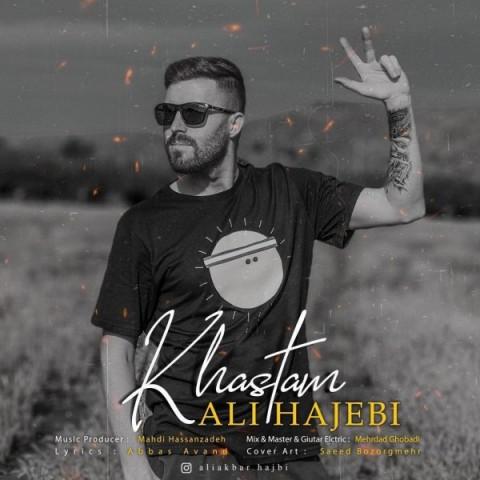دانلود آهنگ خستم علی حاجبی