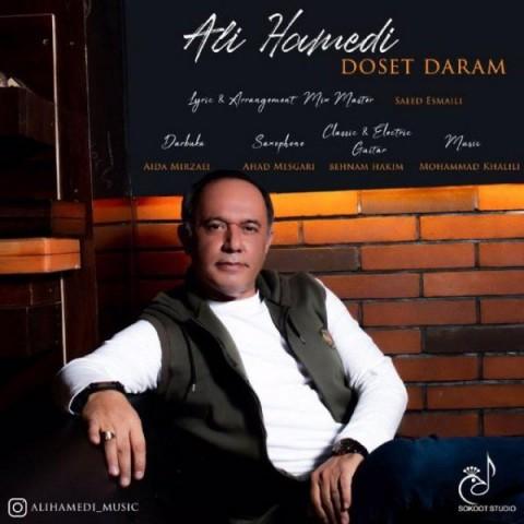 دانلود آهنگ دوست دارم علی حامدی