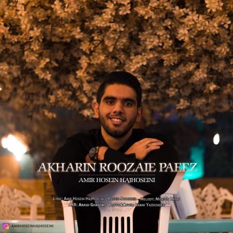 دانلود آهنگ آخرین روزای پاییز امیرحسین حاج حسینی