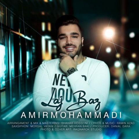 دانلود آهنگ لجباز امیر محمدی