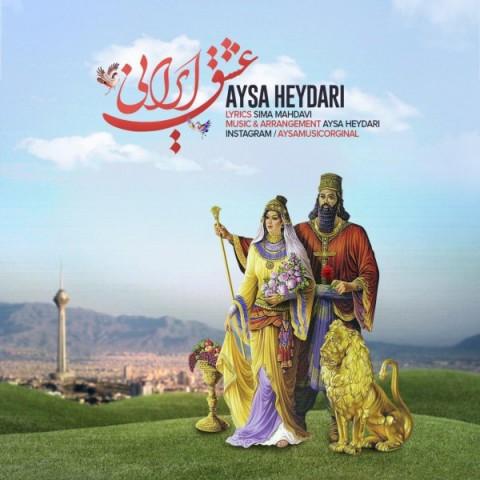 دانلود آهنگ عشق ایرانی آیسا حیدری
