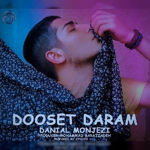 دانلود آهنگ دوستت دارم دانیال منجزی