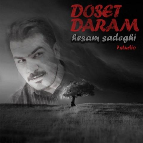 دانلود آهنگ دوست دارم حسام صادقی