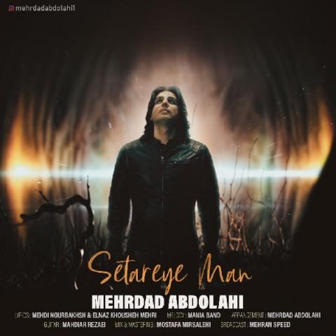 دانلود آهنگ ستاره من مهرداد عبدالهی