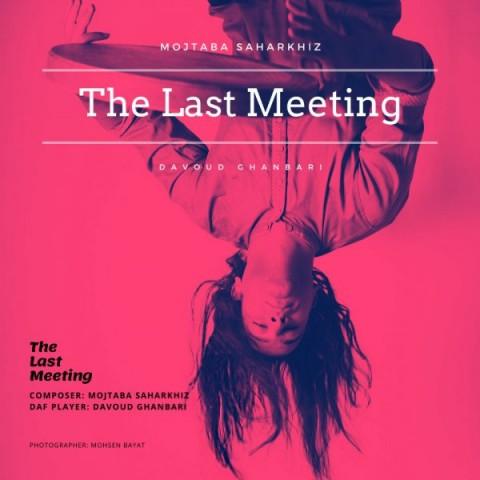 دانلود آهنگ The Last Meeting داود قنبری و مجتبی سحر خیر
